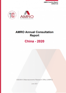 2020 China ACR cover page