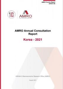 Korea ACR 2021 cover page
